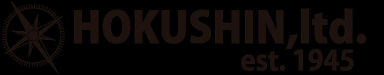 有限会社ホクシン ウェブサイト