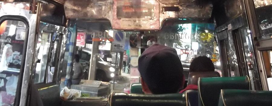 バンコクのバスにて